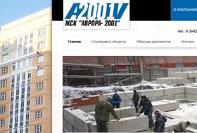 сайтостроение-саратов